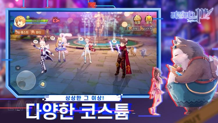 라플라스M screenshot-5