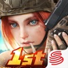 Rules of Survival Reviews