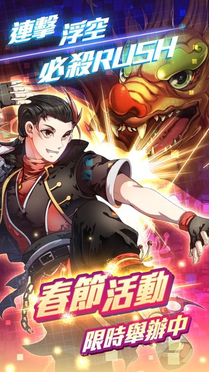 末日之子-重生 screenshot-4
