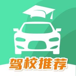 必胜驾照宝典-学车驾照考试一点通必备宝典