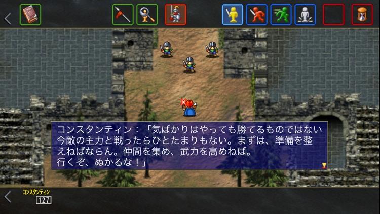 FirstQueen1 screenshot-0