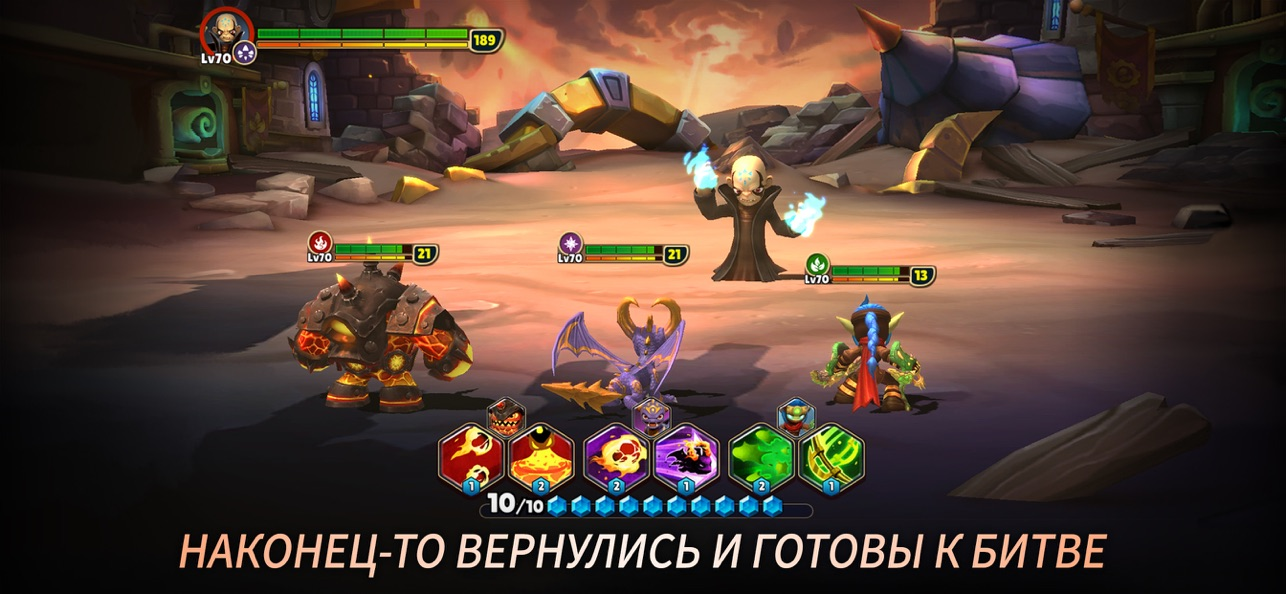 Skylanders: Ring of Heroes - стань лучшим Мастером портала