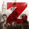 Last Empire – War Z: Strategy Reviews
