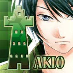 East Tower - Akio