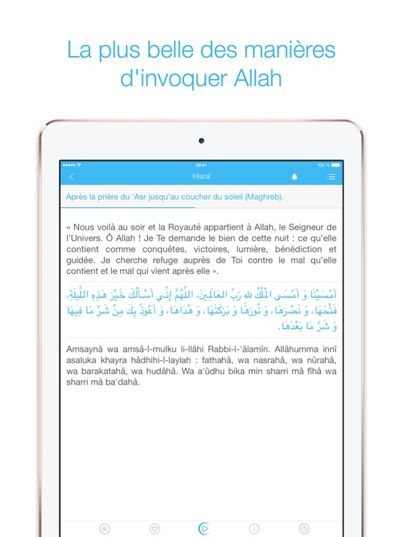 Hisnii - Invocations & Rappels