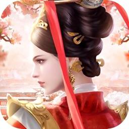 深宫秘史:后宫宫斗游戏