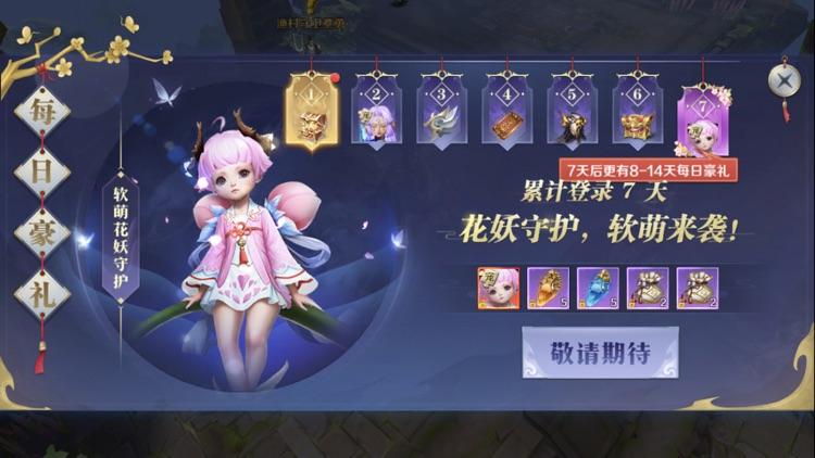 玄门-玄幻动作手游 screenshot-4