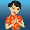 Speak Chinese Travel Phrases