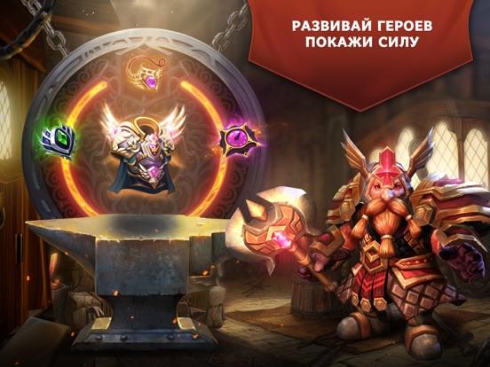 Скачать Trials of Heroes: Idle RPG