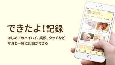 授乳ノート 簡単シンプル赤ちゃんの育児記録のおすすめ画像6