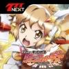 CRフィーバー戦姫絶唱シンフォギア【777NEXT】のアプリアイコン