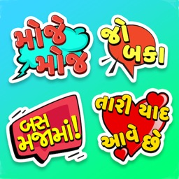 Gujarati Stickers