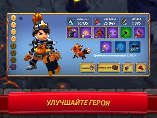 Скачать игру Royal Revolt 2: Tower Battle