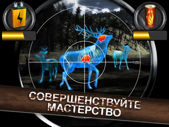 Скачать игру Wild Hunt: Охота на животных
