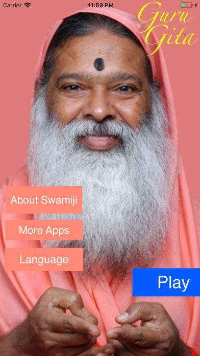 Screenshots for Guru Gita