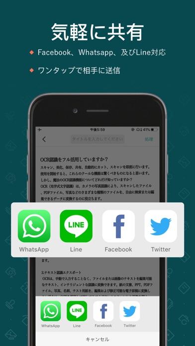 CamScanner-スキャン、PDF 変換、翻訳 カメラ ScreenShot6