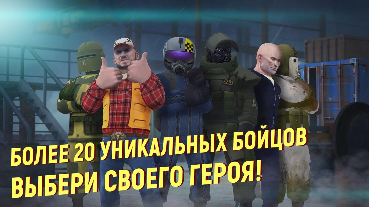 Tacticool - мобильный онлайн-шутер 5 на 5