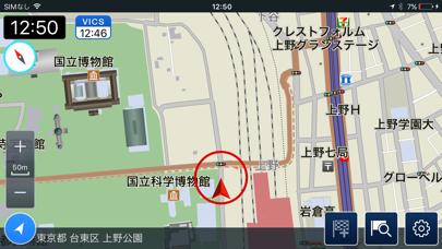 internavi Pocket ScreenShot3