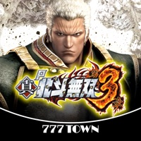 777TOWN(スリーセブンタウンモバイル) 【月額課金】[777TOWN]P真・北斗無双 第3章のアプリ詳細を見る