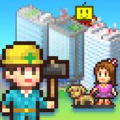 Venture Towns icon