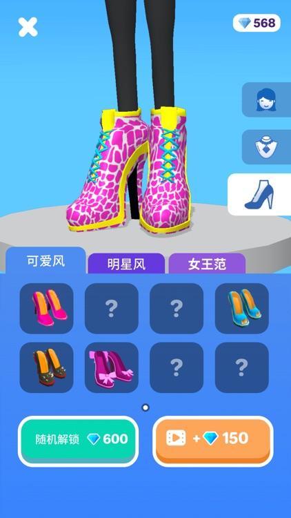 高跟我最美 (High Heels!) screenshot-5