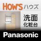 HowsSenmen icon