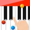 ピアノあそび2〜ぜったいできる!曲がひける!簡単ピアノ〜