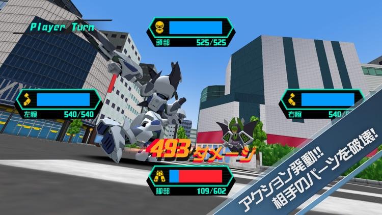 メダロットS ~ロボットバトルRPG~ screenshot-3
