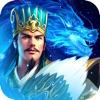 龍の覇業 - iPadアプリ