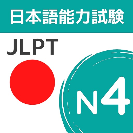 JLPT N4 Flashcards & Quizzes