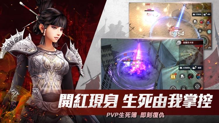 洛汗M screenshot-4