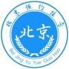 北京预约挂号-手机预约挂号
