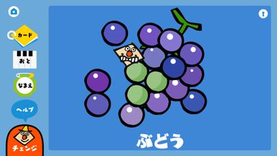 タッチカード こどもに人気のゲームアプリのおすすめ画像5