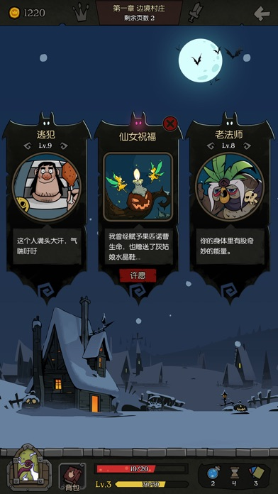 Screenshot for 月圆之夜 in China App Store