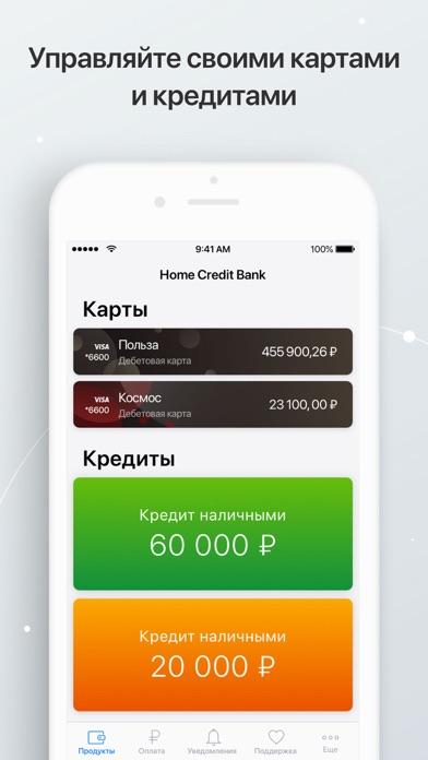 расчет ежемесячного платежа по кредиту онлайн
