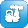 ケトルベル&ダンベルワークアウト - iPhoneアプリ