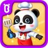 ベビーパンダの小さな町の生活 - iPhoneアプリ