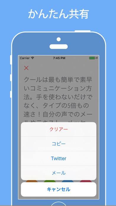 Just Talk! screenshot1