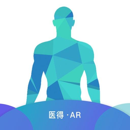 Edrmd Ar By Beijing Boya Junyi Healthcare Management Coltd
