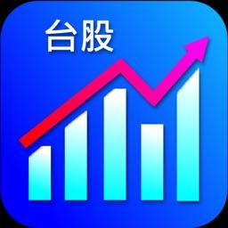 台股看盤軟體-即時行動股市
