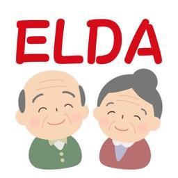 ELDA - 高齢者向けゲーム