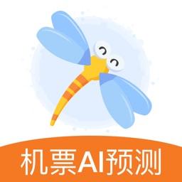 蜻蜓旅行-机票价格预测