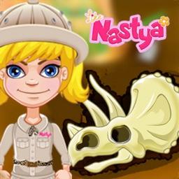 Nastya Like Dinosaur Bone