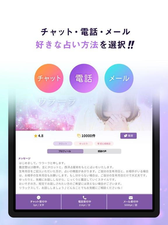 https://is3-ssl.mzstatic.com/image/thumb/Purple124/v4/bf/79/8f/bf798f2a-522b-e475-8947-6eb208412414/pr_source.jpg/576x768bb.jpg