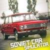 Viktor Osokin - SovietCar: Premium обложка