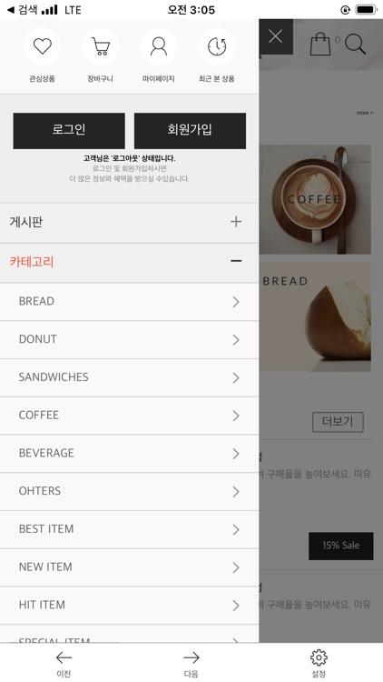 케익몰 screenshot-1