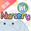 mNursery