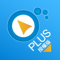 Dr.eye PLUS 授權版