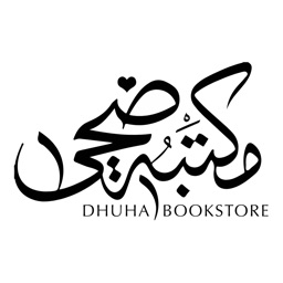 Dhuhaa