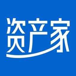 资产家-信和大金融旗下资产交易服务平台
